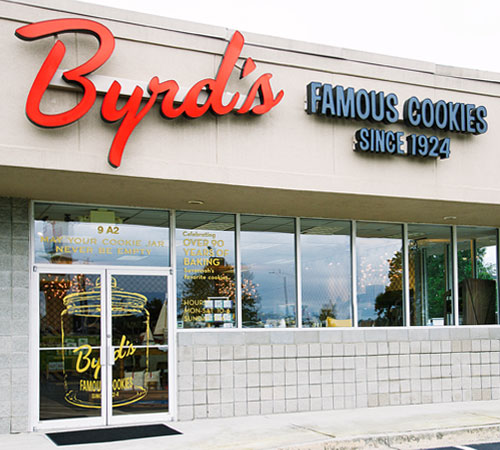 Byrd's Famous Cookies in Pooler Entrance
